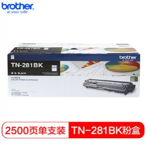 兄弟(brother)TN281B...